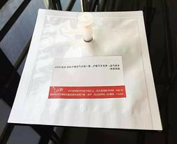 New Aluminum Foil Air Gas Sampling Bag Lucifugal Sample Bags